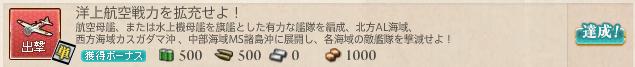 f:id:takachan8080:20180806121131p:plain
