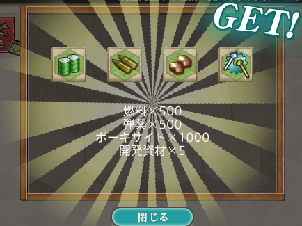 f:id:takachan8080:20180806121235p:plain