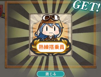 f:id:takachan8080:20180806121238p:plain