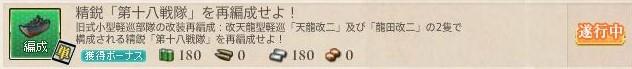 f:id:takachan8080:20180808120206j:plain