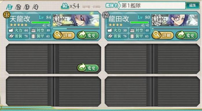 f:id:takachan8080:20180808120237j:plain