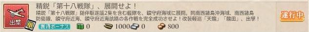 f:id:takachan8080:20180808132119j:plain