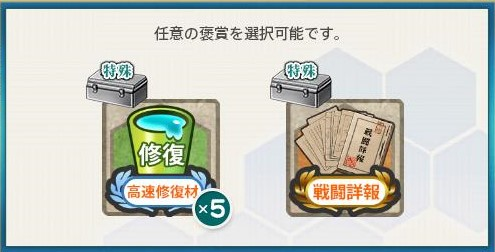 f:id:takachan8080:20180808141536j:plain
