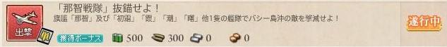 f:id:takachan8080:20180811142549j:plain