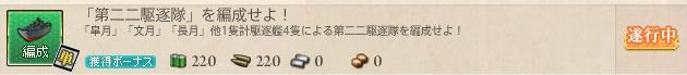 f:id:takachan8080:20180811171039j:plain