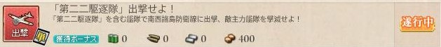 f:id:takachan8080:20180811172316j:plain