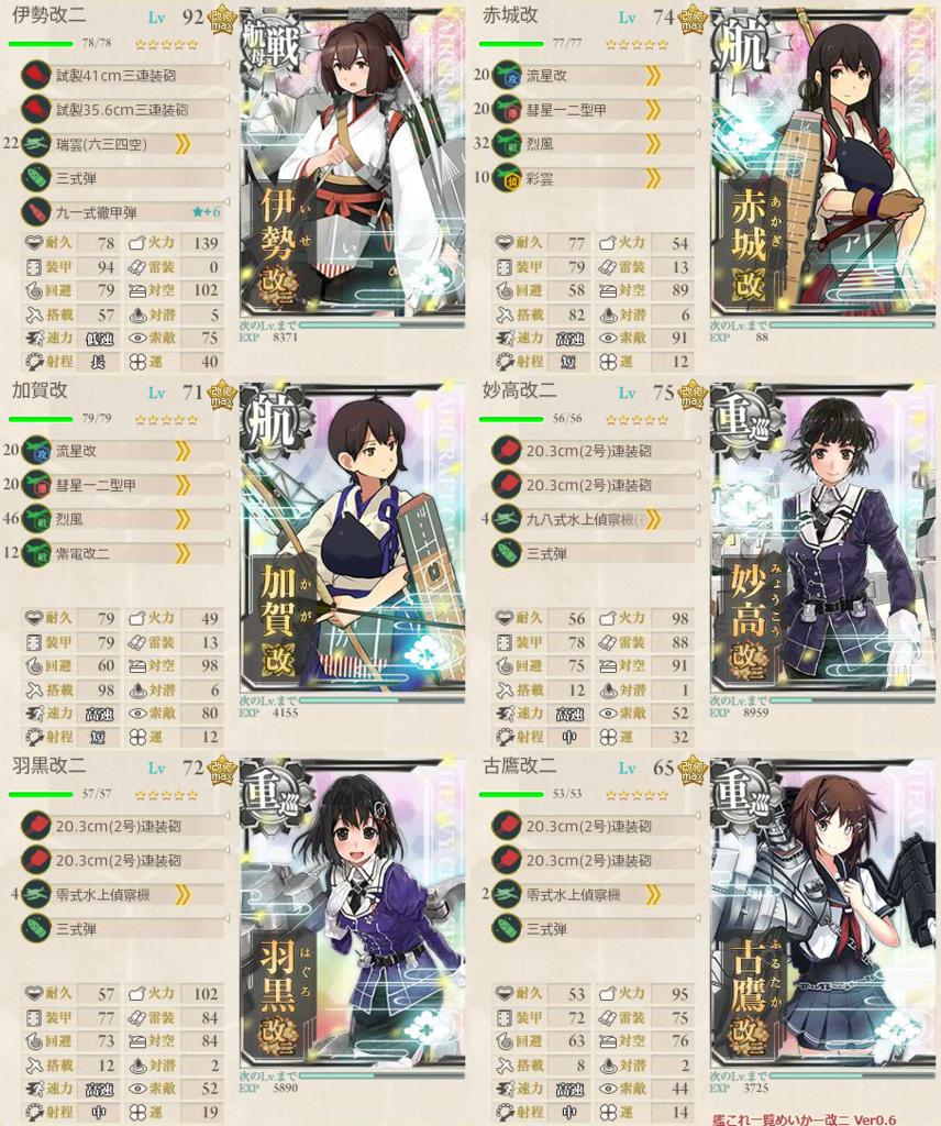 f:id:takachan8080:20180812133549p:plain