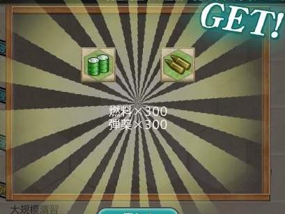 f:id:takachan8080:20180813195141j:plain