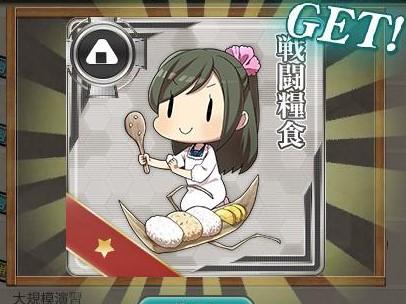 f:id:takachan8080:20180813195143j:plain