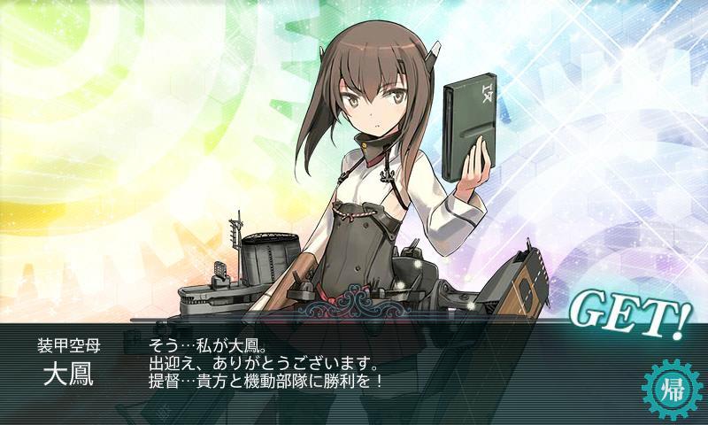 f:id:takachan8080:20180815091515j:plain