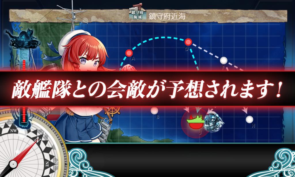 f:id:takachan8080:20180817231232p:plain