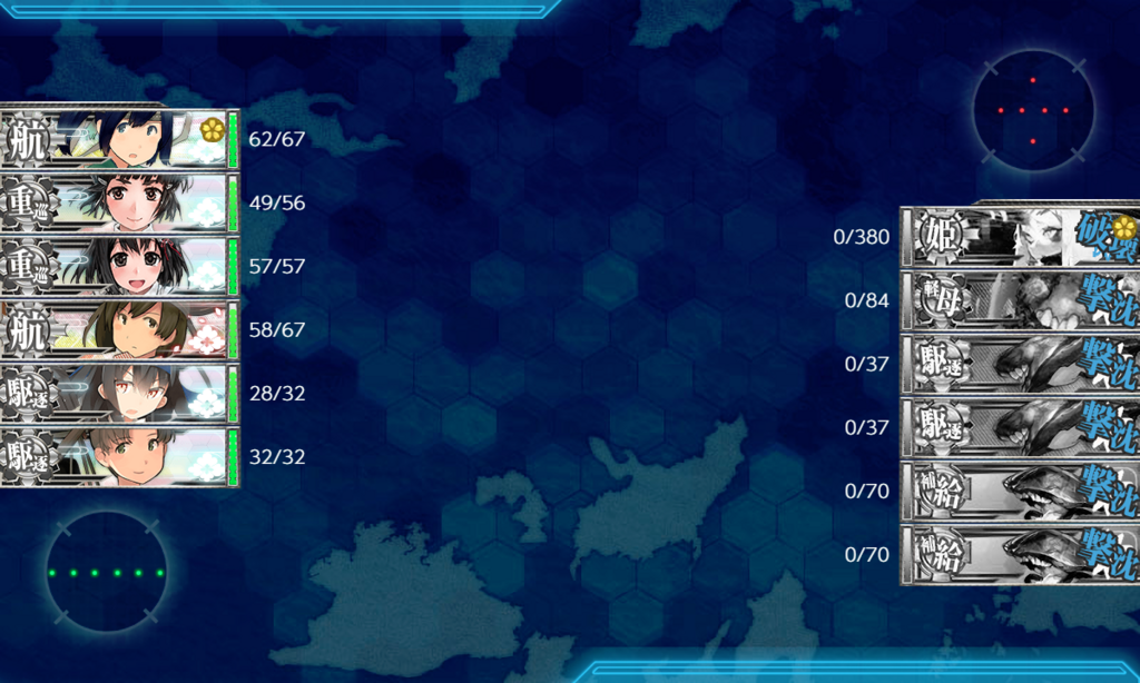 f:id:takachan8080:20180821002314p:plain