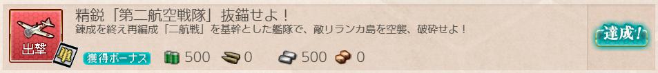 f:id:takachan8080:20180821002746p:plain