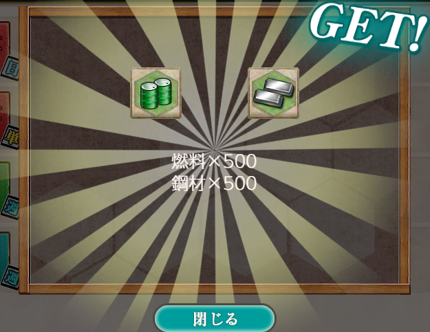 f:id:takachan8080:20180821002759p:plain