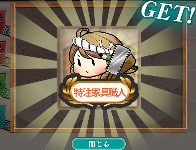 f:id:takachan8080:20180821002801p:plain