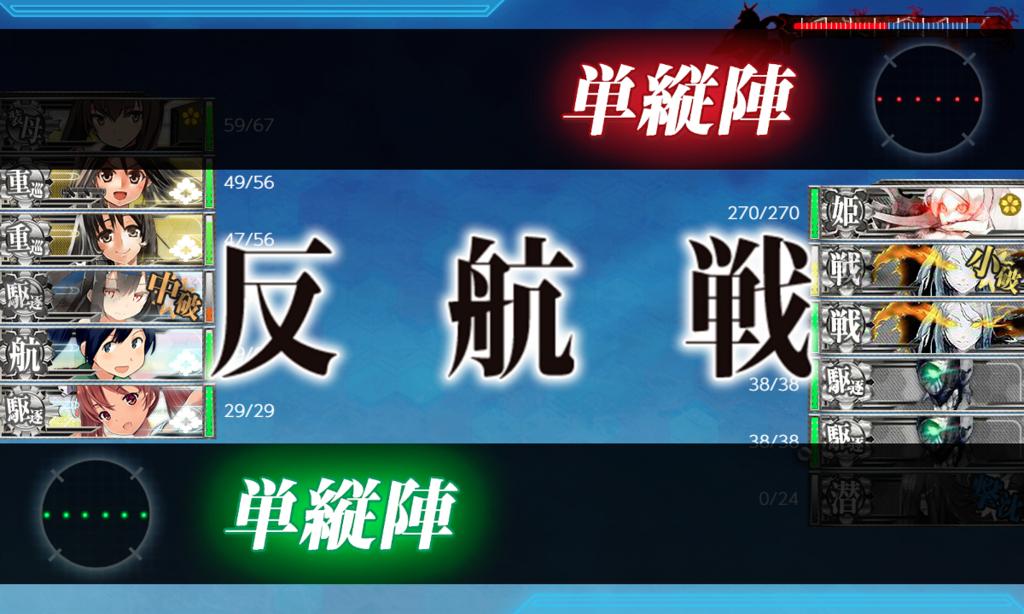 f:id:takachan8080:20180821135959p:plain