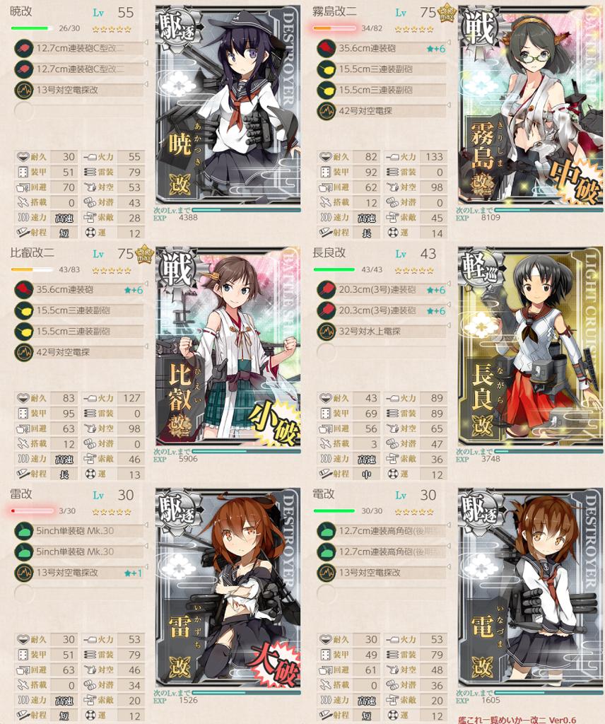 f:id:takachan8080:20180821222558p:plain
