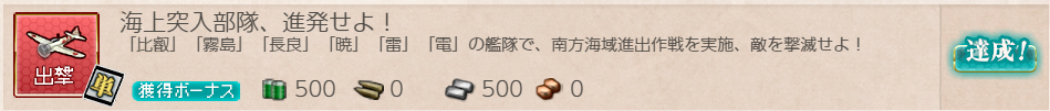 f:id:takachan8080:20180821224839p:plain