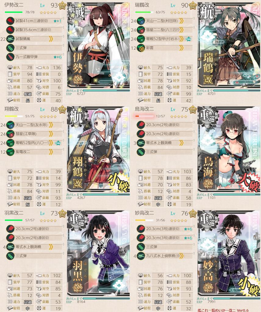 f:id:takachan8080:20180823222706p:plain
