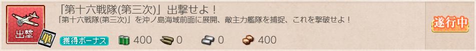 f:id:takachan8080:20180826100612p:plain
