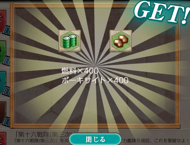 f:id:takachan8080:20180826100740p:plain