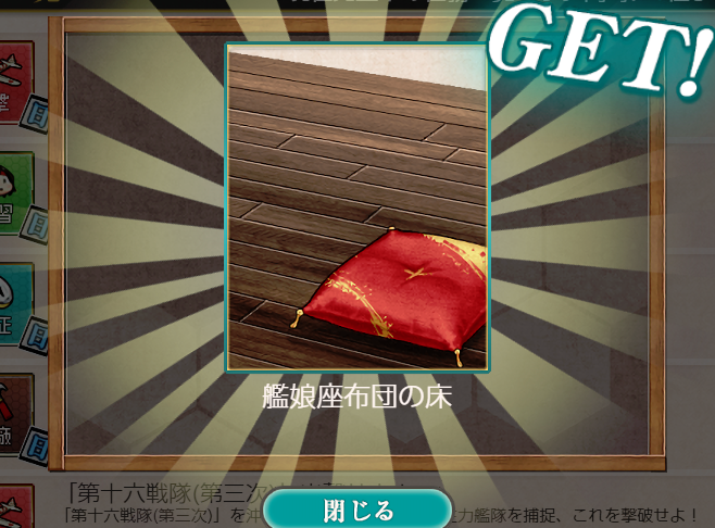 f:id:takachan8080:20180826100743p:plain