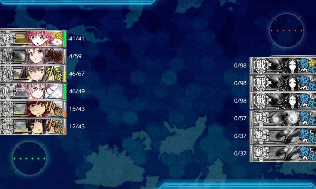 f:id:takachan8080:20180826104409p:plain