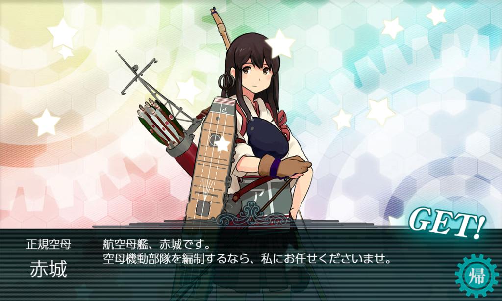 f:id:takachan8080:20180826104528p:plain
