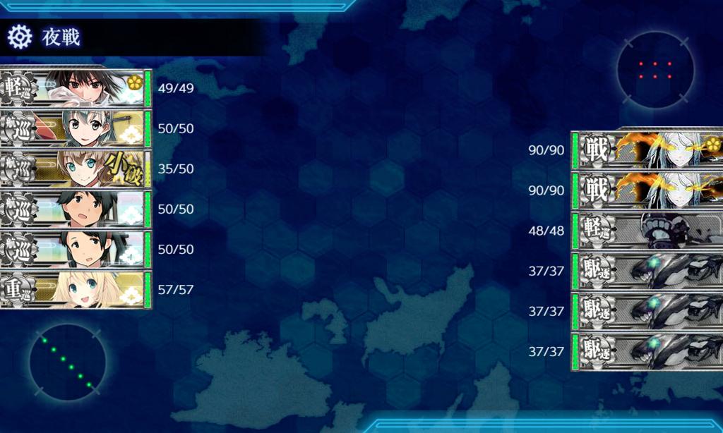 f:id:takachan8080:20180826232424p:plain