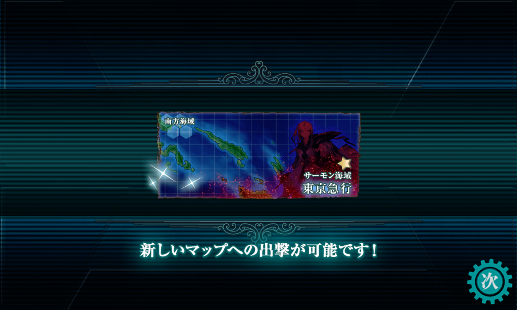 f:id:takachan8080:20180826233819p:plain