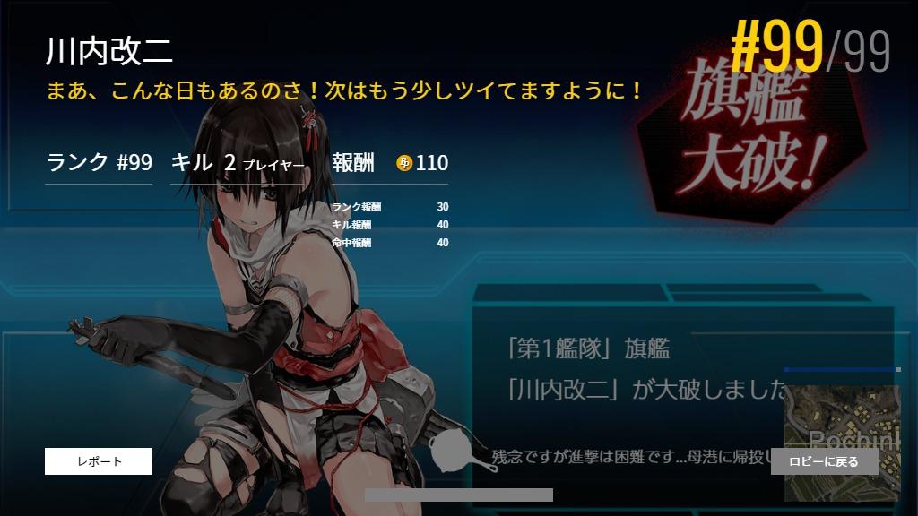 f:id:takachan8080:20180826235614p:plain