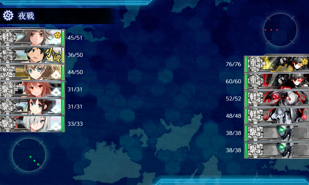 f:id:takachan8080:20180827151904p:plain