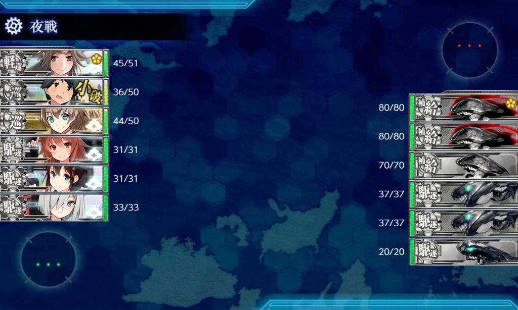 f:id:takachan8080:20180827152850p:plain