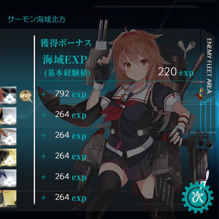 f:id:takachan8080:20180829192427p:plain