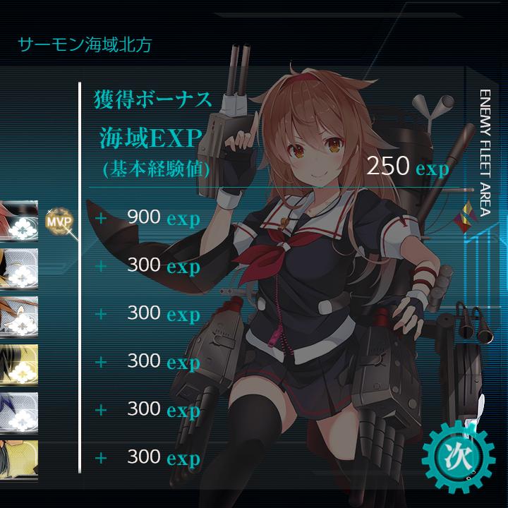 f:id:takachan8080:20180829192428p:plain