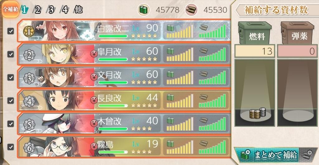 f:id:takachan8080:20180829192640j:plain