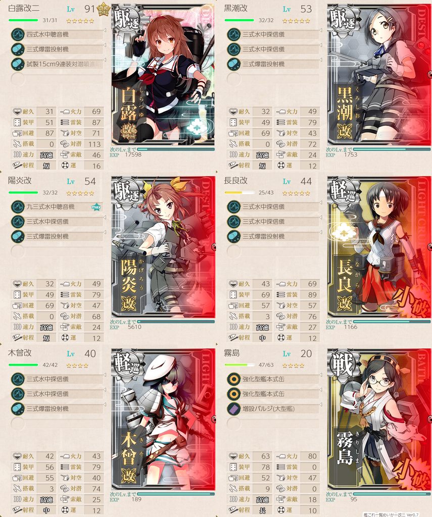 f:id:takachan8080:20180829194833p:plain
