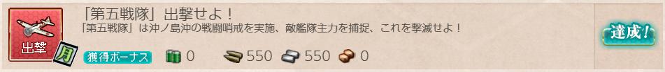 f:id:takachan8080:20180901124753p:plain