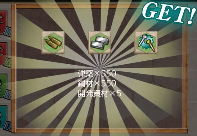 f:id:takachan8080:20180901124938p:plain