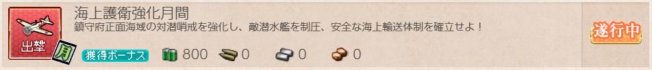 f:id:takachan8080:20180901125043p:plain