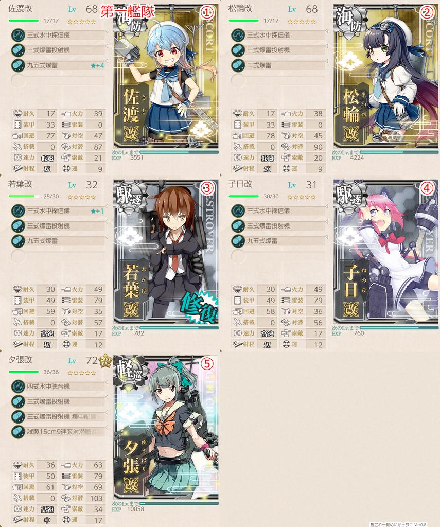f:id:takachan8080:20180910034148p:plain