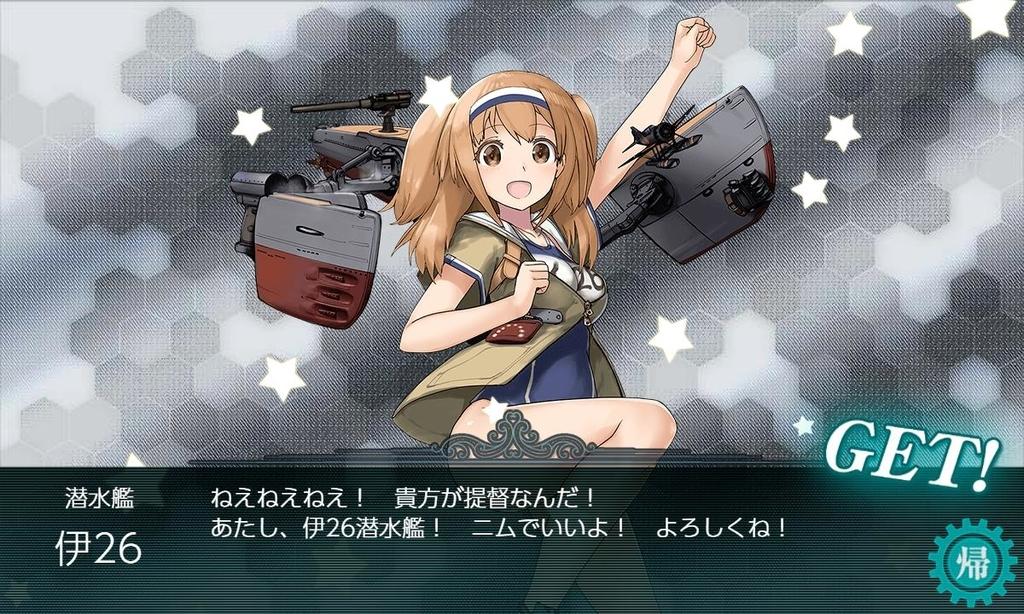 f:id:takachan8080:20180910040145j:plain