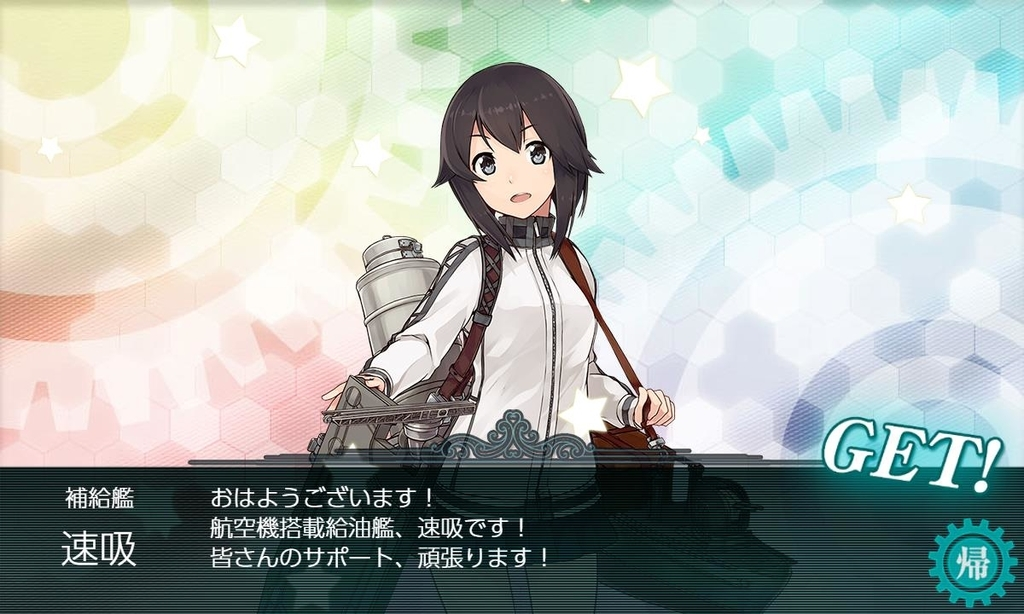 f:id:takachan8080:20180913023026j:plain