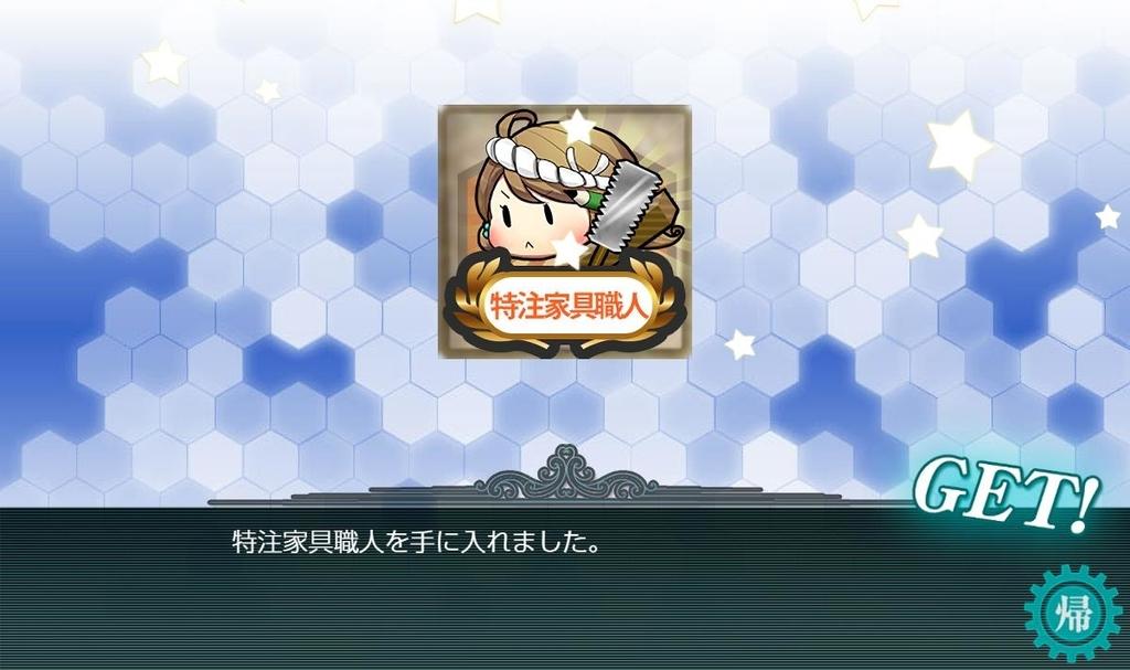 f:id:takachan8080:20180915083308j:plain