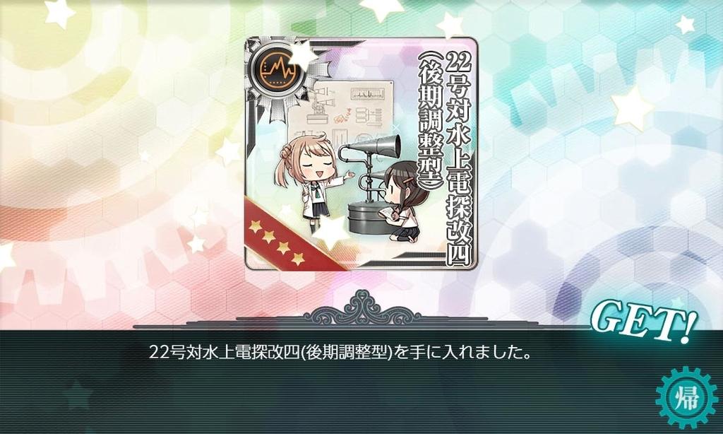 f:id:takachan8080:20180915083312j:plain