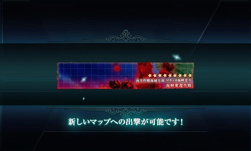f:id:takachan8080:20180915083603j:plain