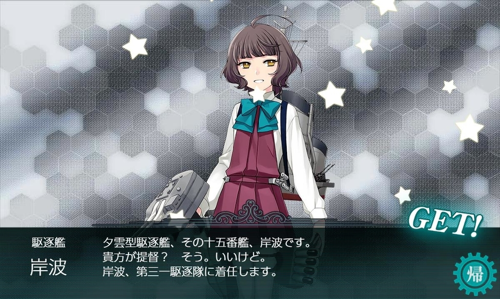 f:id:takachan8080:20180915110718j:plain