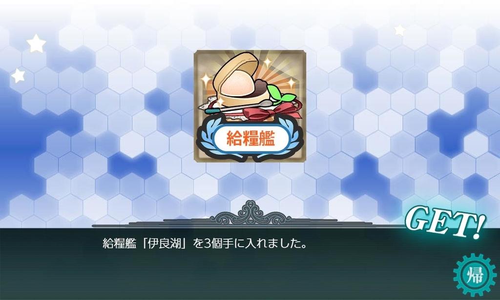 f:id:takachan8080:20180915110853j:plain