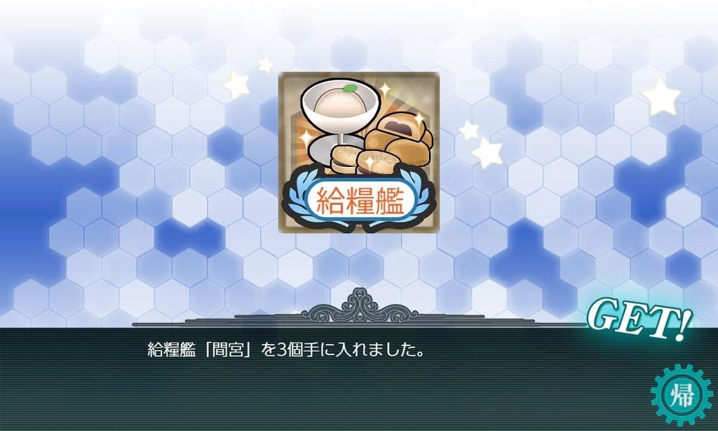 f:id:takachan8080:20180915110855j:plain