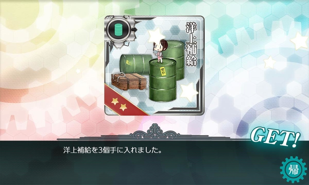 f:id:takachan8080:20180915110856j:plain